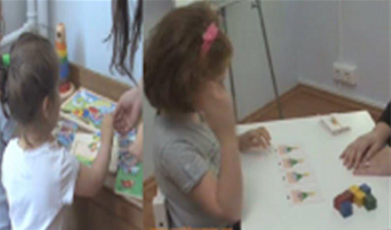 Çocuklarda öğrenme güçlüğ teşhisi